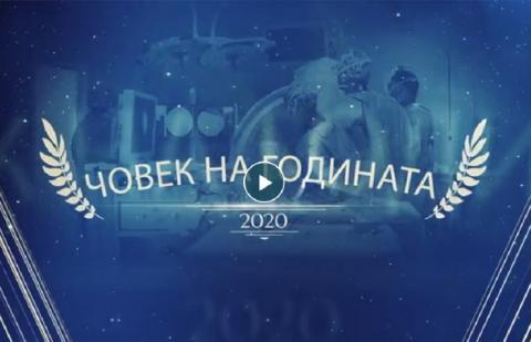 Доц. Калоян Давидов по БТВ в Проект: Човек на годината 2020